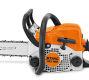 """Stihl MS 180 14"""" Petrol Chainsaw"""